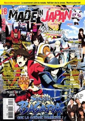 Made in Japan / Japan Mag #18