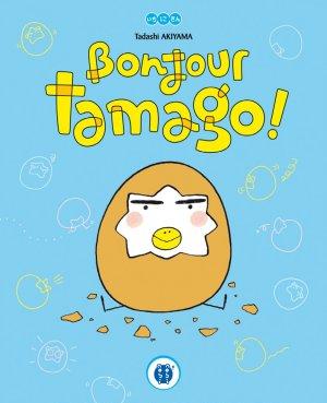 Bonjour Tamago ! édition Simple
