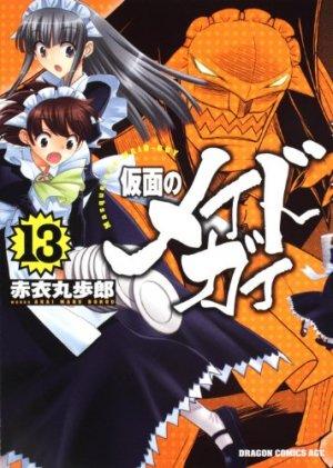 couverture, jaquette Kamen no Maid Guy 13  (Kadokawa) Manga