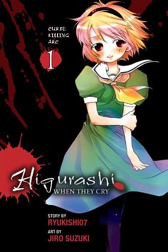 Higurashi no Naku Koro ni Tatarigoroshi-hen édition US