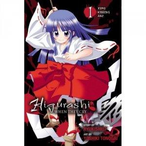 Higurashi no Naku Koro ni Himatsubushi-hen édition US