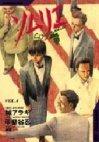 couverture, jaquette Sommelier 4  (Shueisha)