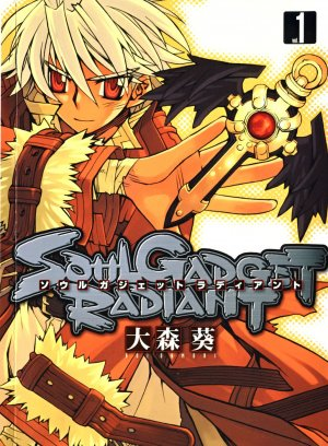 Soul Gadget Radiant édition simple