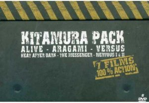 Alive édition Coffret Kitamura Pack (Mad Asia)