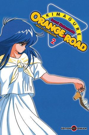 Kimagure Orange Road #2