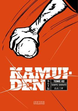 Kamui Den #2