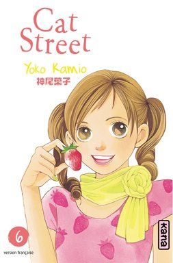 Cat Street #6