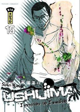 Ushijima # 15