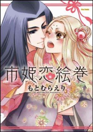 Kanashi no Homura Gaiden - Ichihime Koi Emaki 1