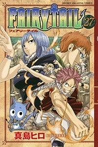 Fairy Tail # 27