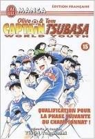 couverture, jaquette Captain Tsubasa - World Youth 15  (J'ai Lu manga)