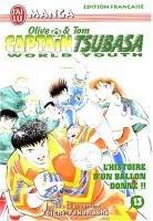 couverture, jaquette Captain Tsubasa - World Youth 13  (J'ai Lu manga)