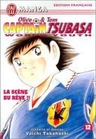 couverture, jaquette Captain Tsubasa - World Youth 12  (J'ai Lu manga)