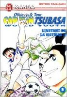 couverture, jaquette Captain Tsubasa - World Youth 9  (J'ai Lu manga)