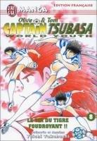couverture, jaquette Captain Tsubasa - World Youth 8  (J'ai Lu manga)