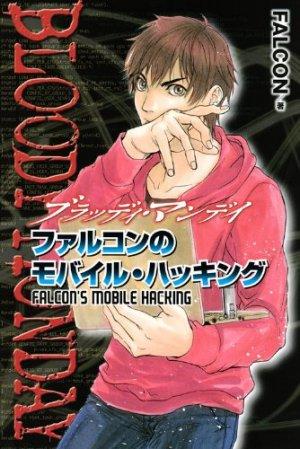 Bloody Monday Season 2 - Pandora no Hako - Databook - Falcon Mobile Hacking édition simple