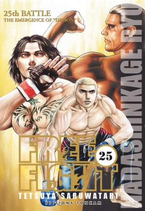 couverture, jaquette Free Fight - New Tough 25  (Tonkam)