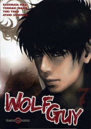couverture, jaquette Wolf Guy 7  (Tonkam)