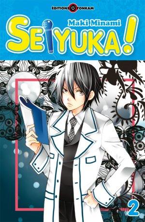 Seiyuka T.2