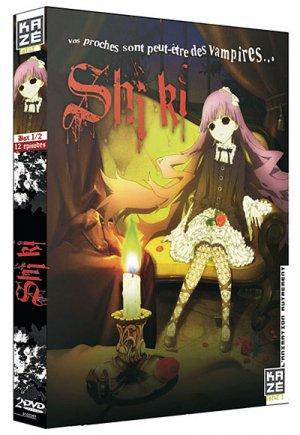 Shi Ki édition Coffrets DVD