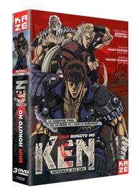 Hokuto no Ken - Ken le Survivant - Fist of the North Star édition Réédition Intégrale