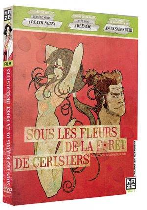 couverture, jaquette Youth Literature 2 - Sous les fleurs de la forêt des Cerisiers  DVD (Kaze)