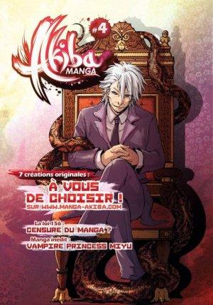 Akiba manga T.4