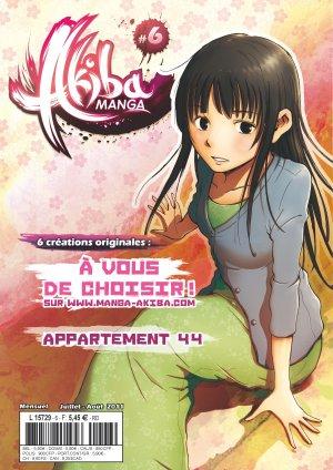 Akiba manga T.6