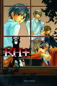 RH+ édition Simple