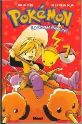 Pokémon édition La grande aventure - Kiosque
