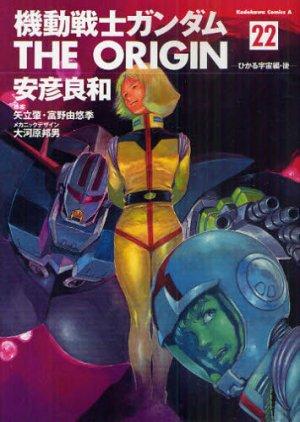 couverture, jaquette Mobile Suit Gundam - The Origin 22  (Kadokawa)