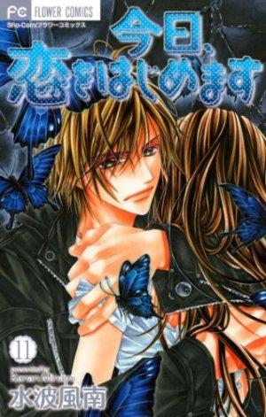 Tsubaki Love 11