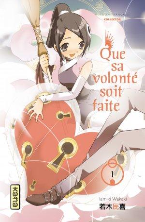 couverture, jaquette Que sa volonté soit faite  Collector (kana) Manga