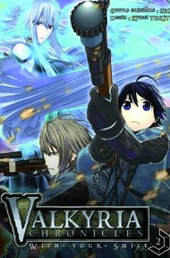 couverture, jaquette Valkyria Chronicles Wish your Smile 2  (soleil manga)