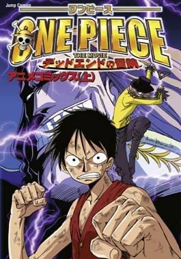 One Piece - Dead End édition simple