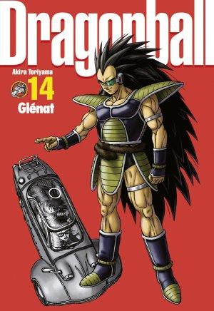 Dragon Ball #14
