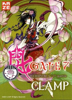 Gate 7 #1