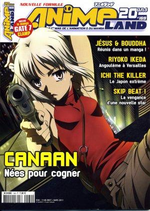 Animeland # 169