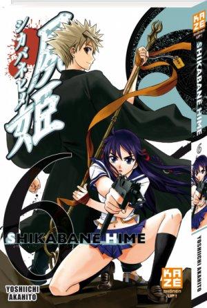 couverture, jaquette Shikabane Hime 6  (kazé manga)