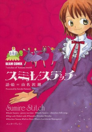 Sumire Stitch édition Simple
