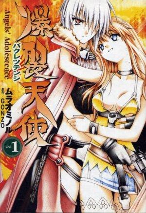 Bakuretsu tenshi - Angels' Adolescence édition Simple