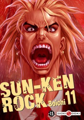 Sun-Ken Rock T.11