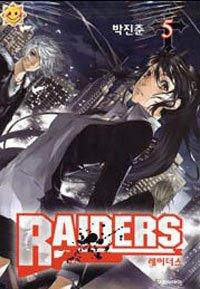 couverture, jaquette Raiders 5 Coréenne (Daiwon)