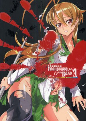 Highschool of the Dead édition Couleur Japonaise
