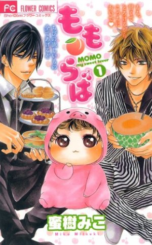 couverture, jaquette Momo Lover 1  (Shogakukan)