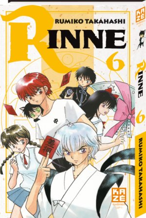 Rinne # 6
