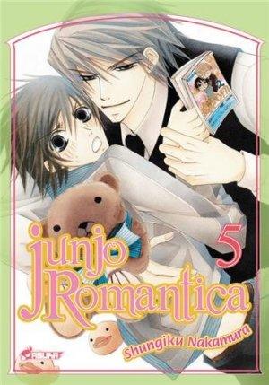 Junjô Romantica # 5