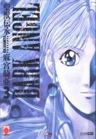 couverture, jaquette Dark Angel 3  (Panini manga)