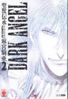 couverture, jaquette Dark Angel 2  (Panini manga)
