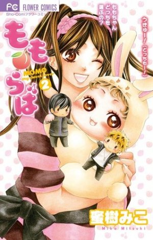 couverture, jaquette Momo Lover 2  (Shogakukan)